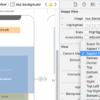 【swift】画像を画面一杯に表示する設定方法。アスペクト・縦横比を維持する。【xcode】